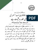 Dawat ka Kaam hi Ummate Muslima ki Asal Qadr wa Qeemat Hey By Syed Abul Hasan Ali Nadvi.pdf