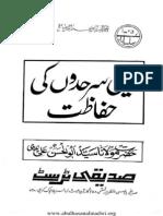 Deeni Sarhadoon ki Hifazat By Syed Abul Hasan Ali Nadvi.pdf