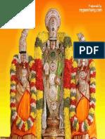 2014 Hindu Vedic Calendar for Andhra Pradesh using Hyderabad longitude latitudes