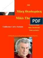 Mikis Theodorakis - 80 Años - Homenaje