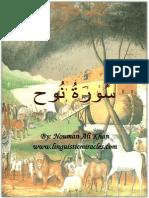 Nuh .pdf
