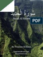 Surah Al  Hadeed.pdf