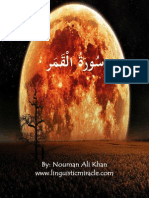 Surah Al Qamar..pdf