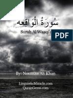 Surah Al Waaqiah.pdf