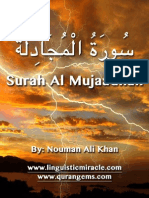 Surah Al-Mujadilah.pdf