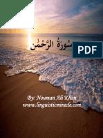 Surah Ar-Rahmaan PDF.pdf