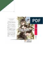 sao6.pdf