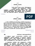 Parivarapali 08.3  (2)