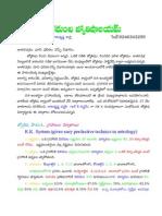 telugu jyotishyam 1.pdf
