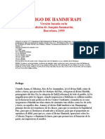 Anonimo - Codigo de Hammurapi