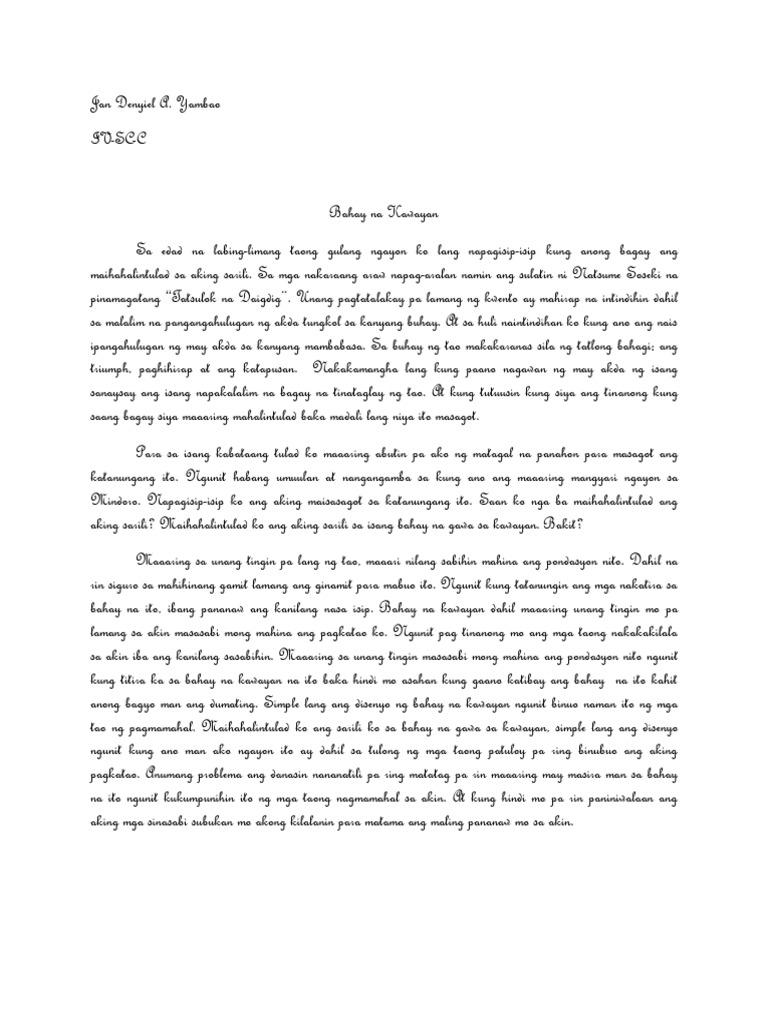 Halimbawa ng essay tungkol sa sarili