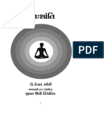 manshanti2005.pdf