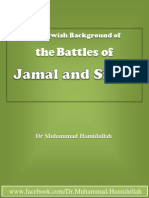 The Jewish Background of the Battles of Jamal and Siffin.pdf