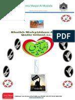 Sheikh Muhyiddeen Abdul Qadir Gilani