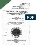 Dharma Sangraha.pdf