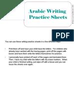 Arabic Writing Sheet Revised 2012
