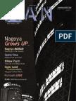 RANMagazine Issue 1 Aug/Sep 2009