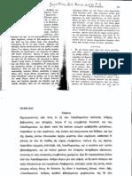 ma8nmata_1-4.pdf