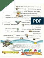 Completar Texto Trocando Imagens Por Palavras