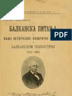 Балканска Питања (1906.Год.) - Стојан Новаковић