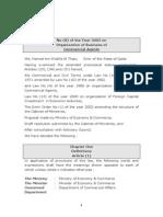 rule_8e.pdf