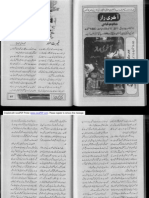 Ghairat Mand.pdf