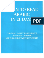 learn to read arabic in 21 days text