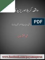 Waqia Karbala or Yazeed ka Kirdar