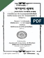 Sharma-PingalaChhandah-1931.pdf