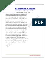 Krishna-Ashtakam-in-English.pdf