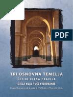 Tri osnovna temelja; Četiri bitna pravila; Djela koja ruše vjerovanje - Muhammed b. Abdul-Vehhab, rhm.