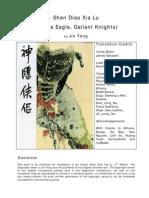 Jin Yong - ROCH (Book 3).pdf