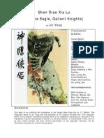 Jin Yong - ROCH (Book 1).pdf