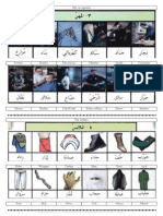 Vocabularies-of-Alarabiyah-Bayna-Yadayk-1s-Those-at-the-End-of-the-Book.pdf