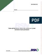 service20130717121223.pdf
