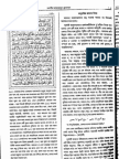 marefulquranpages104-162