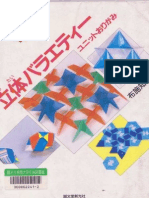 Tomoko Fuse-Unit Varietyr