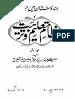 Hindustan Main Musalmano Ka Nizam E Taleem O Tarbiat By Shykh Manazir Ahsan Gillani[R.A] Vol-1.pdf