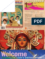 Hinduism Today October/November/December, 2008