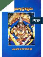 SarannavaratriVabhavamu.pdf