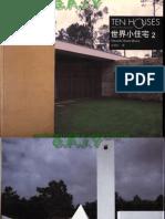 Ten Houses - Souto Moura.pdf