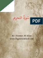 surah tahrim.pdf