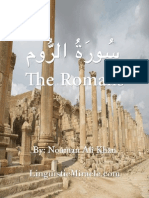 30-Surah-Ar-Room-the-Romans-LinguisticMiracle.com.pdf