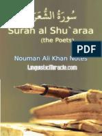 26-Surah-Ash-Shuaraau-LinguisticMiracle.pdf
