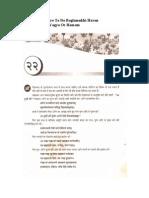 Baglamukhi Homam Yagya Vidhi by  Gurudev Shri Yogeshwaranand Ji.pdf