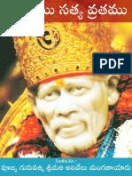 Sri Sai Satya Vratamu.pdf