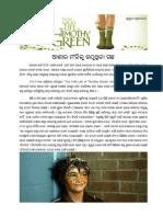 Asha Ra Manji Ru Uthuthiba Gachha