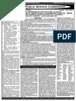 cds-1-2014 notice
