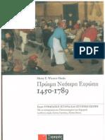Πρώιμη Νεώτερη Ευρώπη 1450-1789.pdf