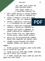 BodhiPoojawa2.pdf